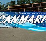Открытие сезона и выставки яхт в яхт-клубе «Адмирал»